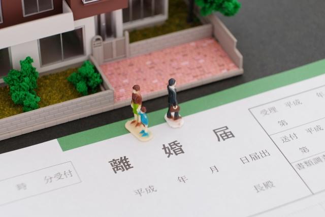 離婚と親権